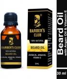 Beard Oil with Argan Oil & Vitamin E (100% Natural ) -30ml