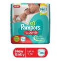 Pampers Pant Style Diapers New Born ( 86 Pieces )